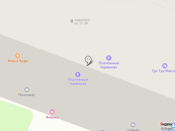 Zdorovos на карте Москвы