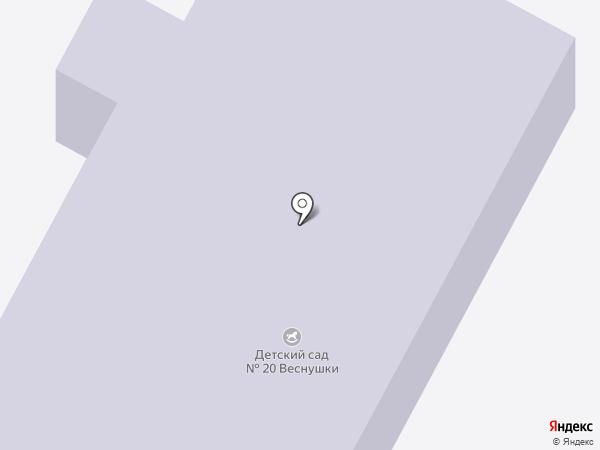 Детский сад №20 на карте Железнодорожного