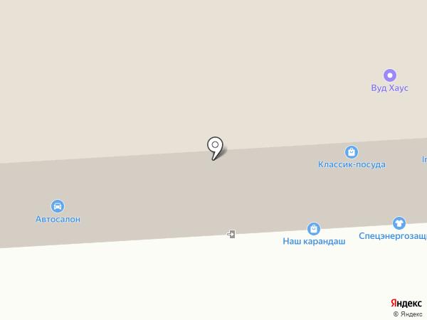 НашКарандаш на карте Москвы