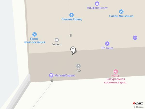 Рефол на карте Москвы