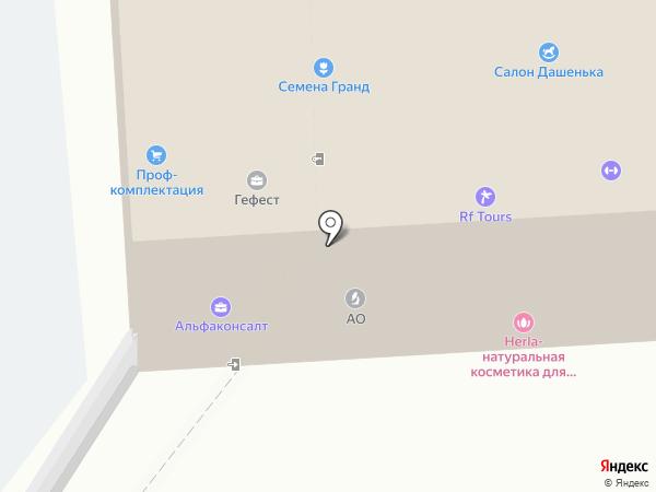 VP sound на карте Москвы