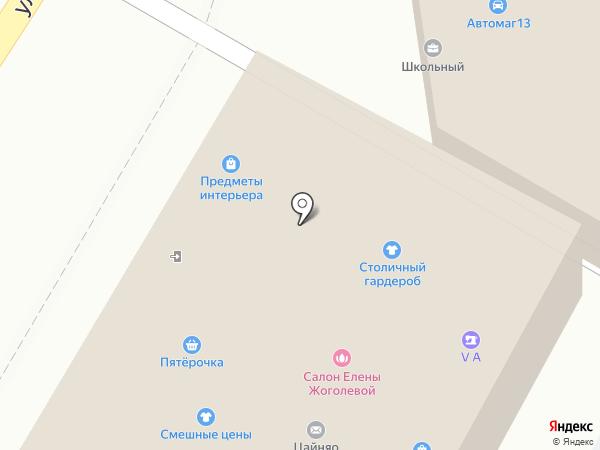 Бильман на карте Подольска