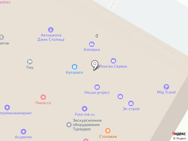 БиоМедСофт на карте Москвы