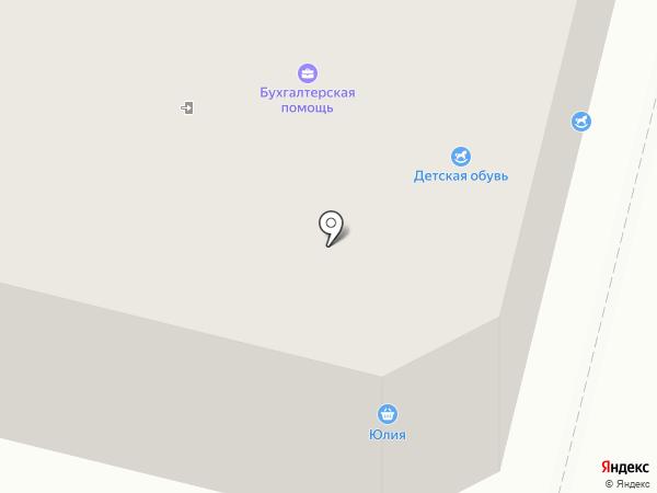 Нуга бест на карте Подольска