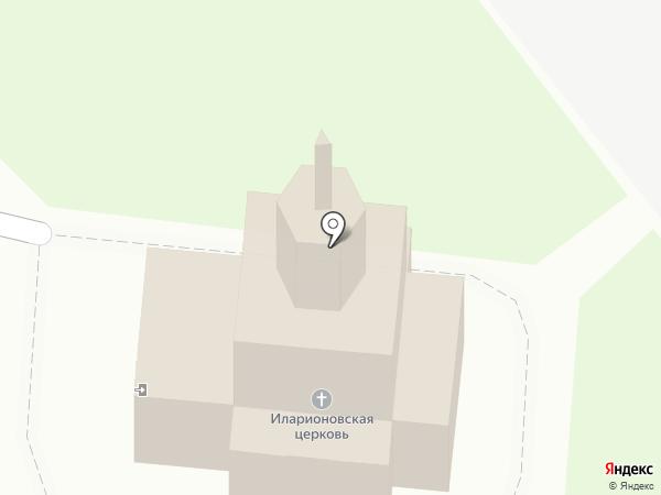 Храм-часовня Илариона архиепископа Верейского на карте Москвы