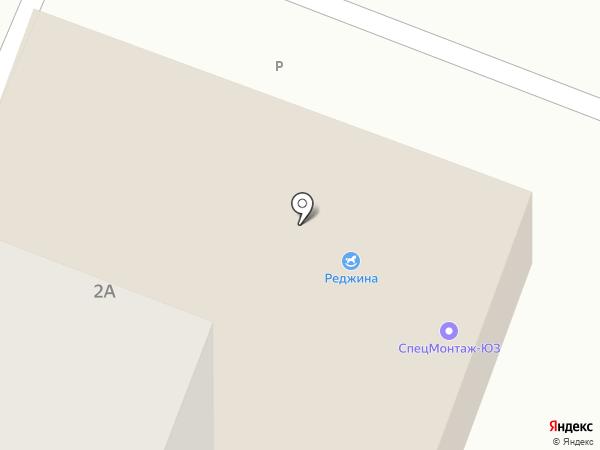 Янтарь на карте Москвы