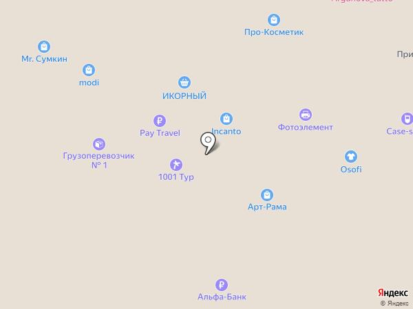 Alessandro Frenza на карте Москвы