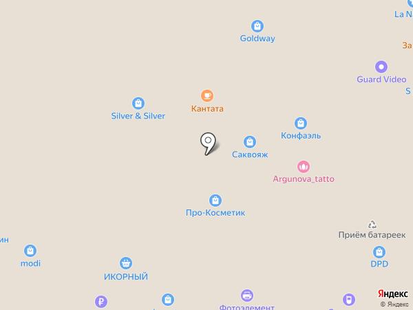 Кантата на карте Москвы