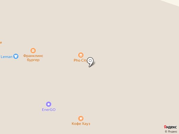 Левон`с на карте Москвы