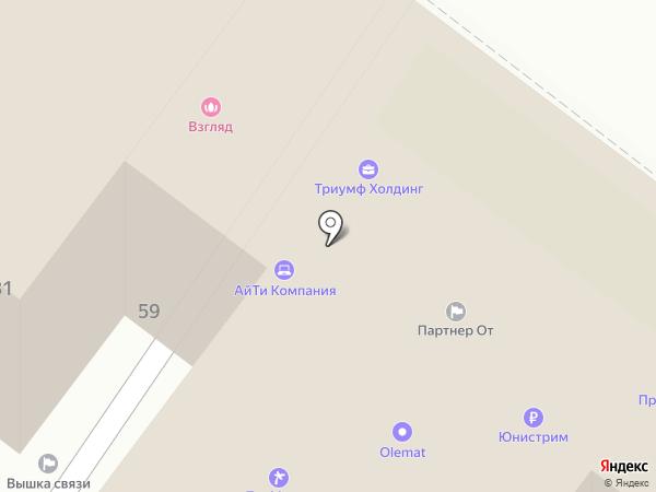 Подольскгражданпроект, МУП на карте Подольска