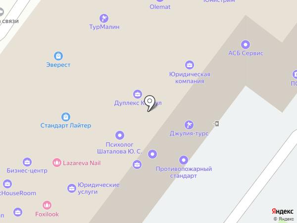 Противопожарный стандарт на карте Подольска