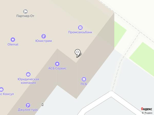 Платежный терминал, Промсвязьбанк, ПАО на карте Подольска