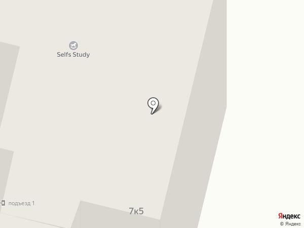 Эгоистка на карте Климовска