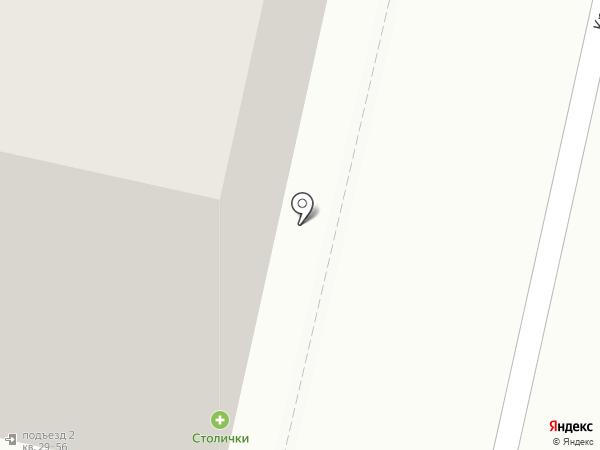 Платежный терминал, КБ МФбанк на карте Москвы
