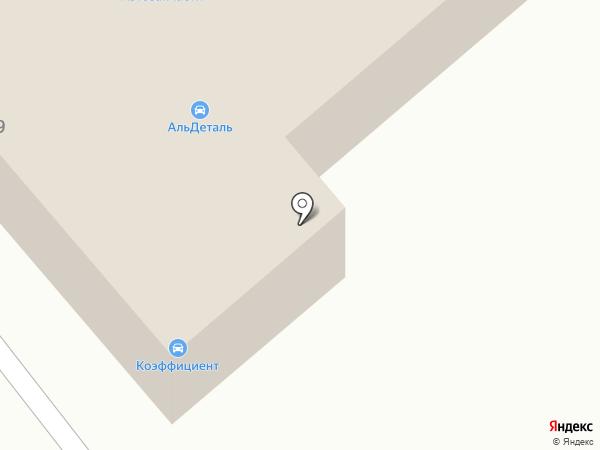 Автостоянка на карте Тулы