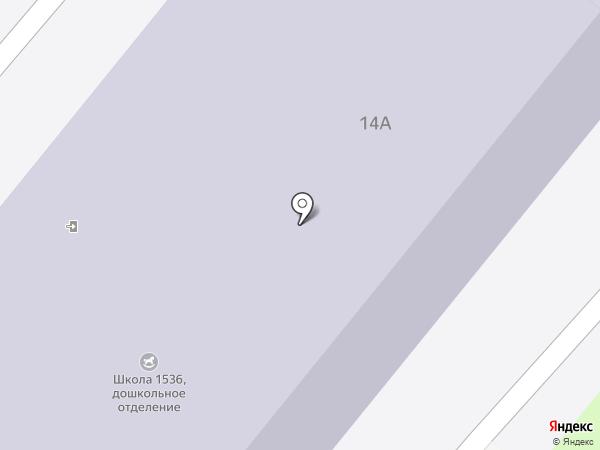 Гимназия №1536 с дошкольным отделением на карте Москвы