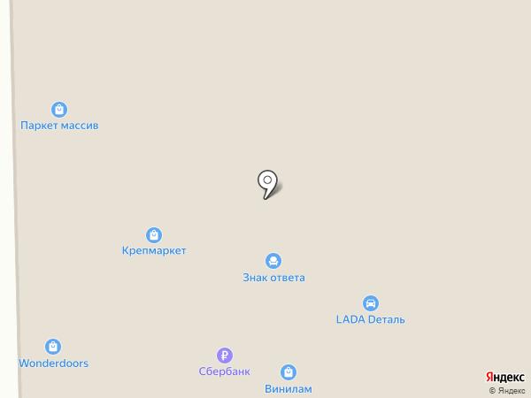 Строй Макс на карте Москвы