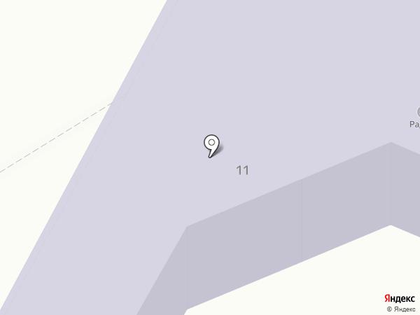 Радуга на карте Подольска