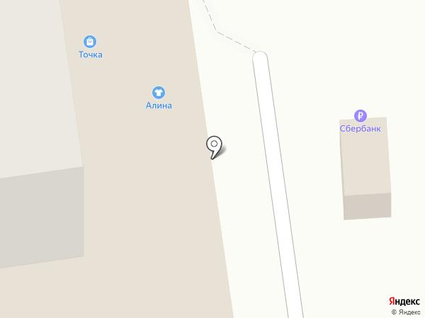 Платежный терминал, Сбербанк, ПАО на карте Тулы