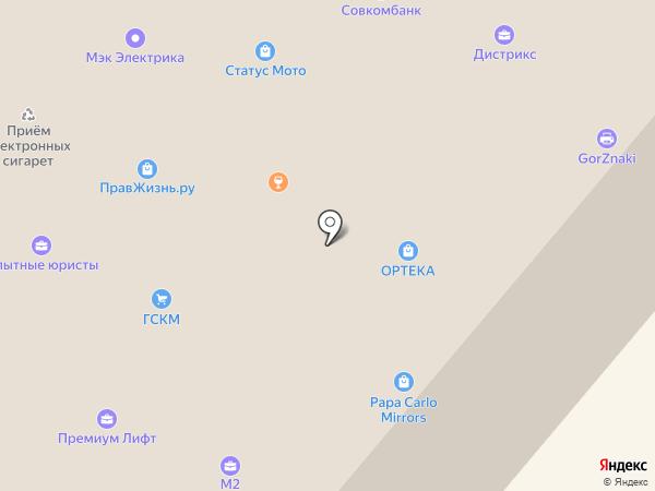 Феликс на карте Москвы