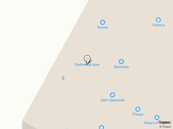 Любимый Дом на карте Подольска