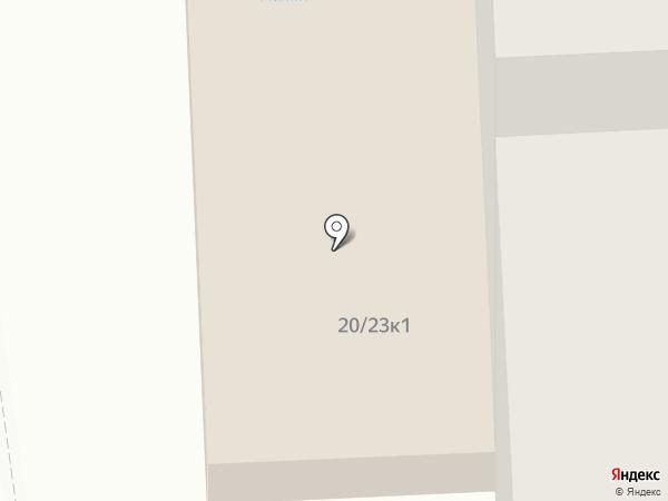 Марракеш на карте Подольска