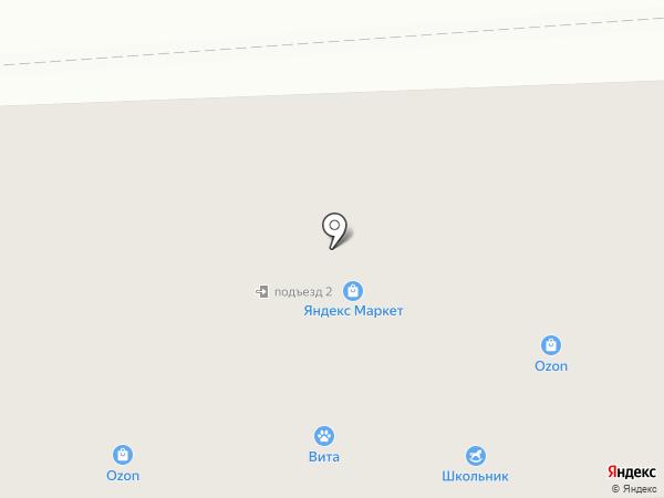 Магазин нижнего белья на карте Подольска