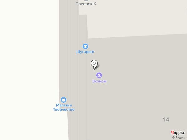 Аква Ерино на карте Подольска