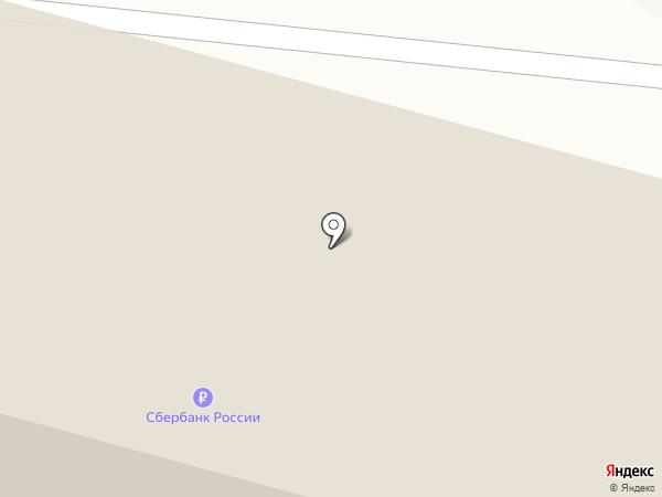 Темп, МБУ на карте Климовска