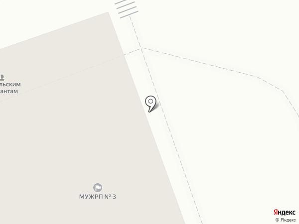 Стоматологический кабинет на карте Подольска