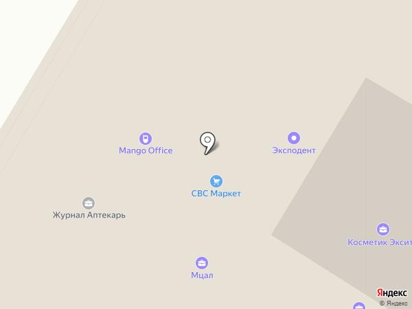 Селена на карте Москвы