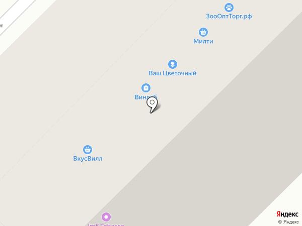 Вайн & Бир на карте Москвы