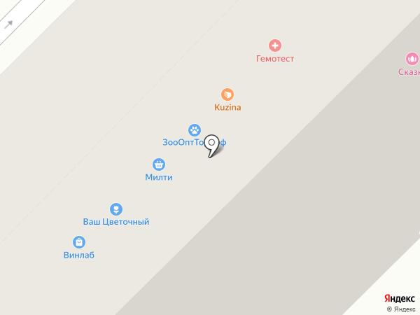 Кузина на карте Москвы
