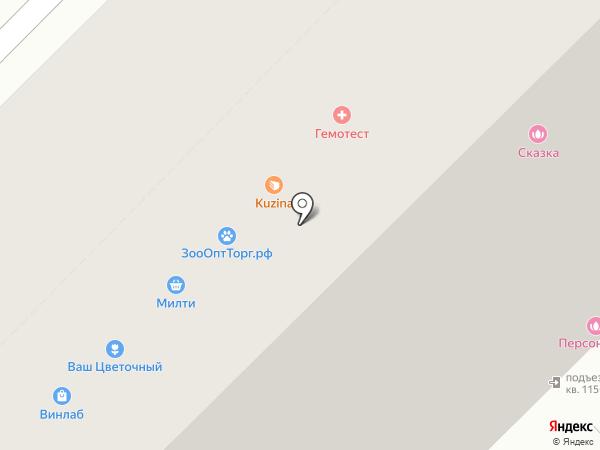 Ледика на карте Москвы