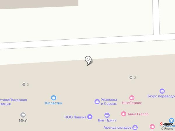 Центр экономического развития на карте Подольска