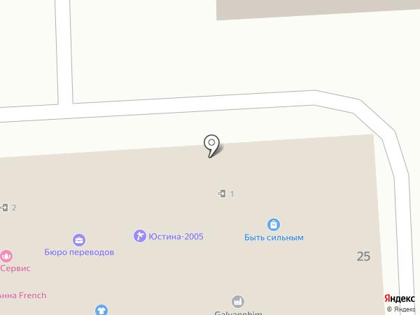 Быть Сильным на карте Подольска