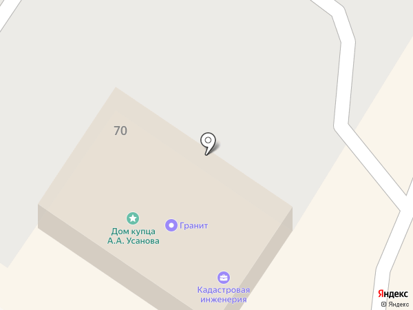 Ваша Версия на карте Подольска