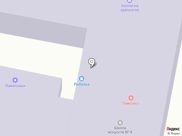 ЯР на карте Тулы