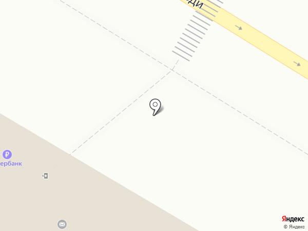 Ла Рейна на карте Москвы