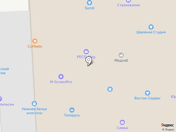 Зингер-Компьютер на карте Подольска