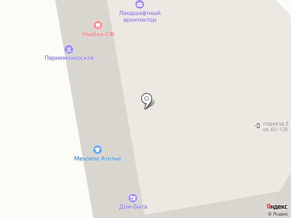 Песчаная Фантазия на карте Москвы