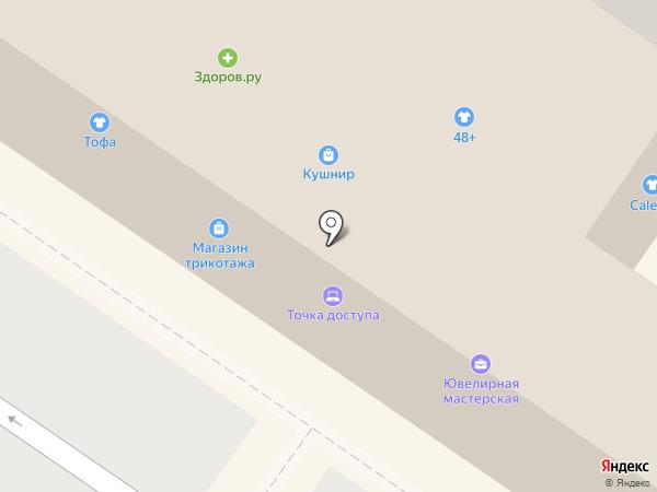 Andrea на карте Подольска