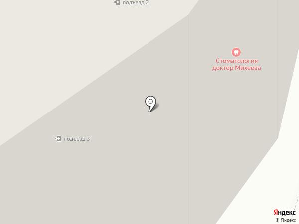 MobiHelp Plus на карте Подольска