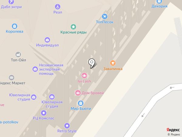 ArtCore на карте Подольска