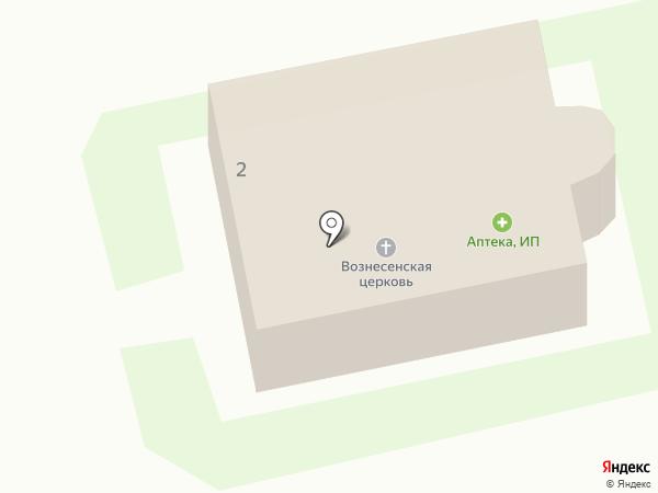 Храм Святого Вознесения на карте Новороссийска
