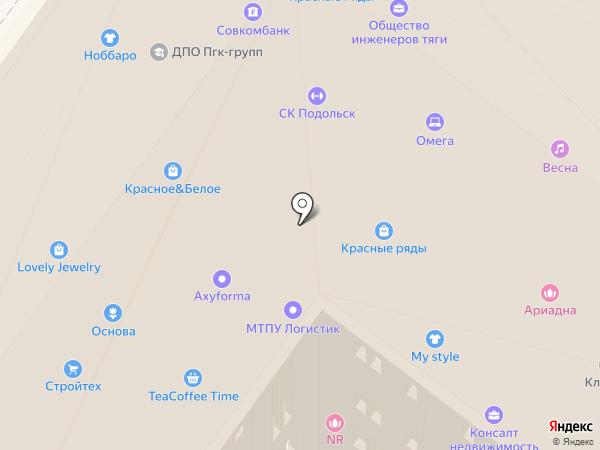 Первая Мусорная Компания на карте Подольска