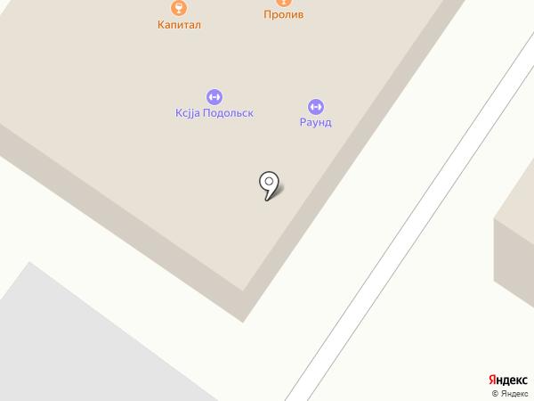 Round на карте Подольска