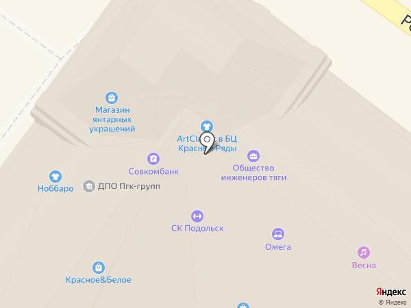 Совкомбанк, ПАО на карте Подольска