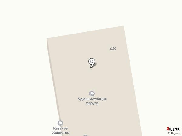 Администрация Раевского сельского округа на карте Новороссийска