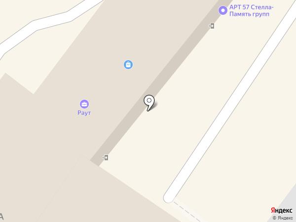 Сервисный центр по заправке картриджей и ремонту оргтехники на карте Подольска